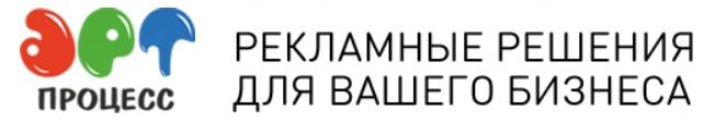 ООО «Арт-Процесс»
