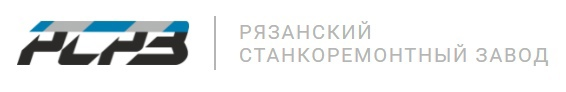 ООО «РСРЗ»