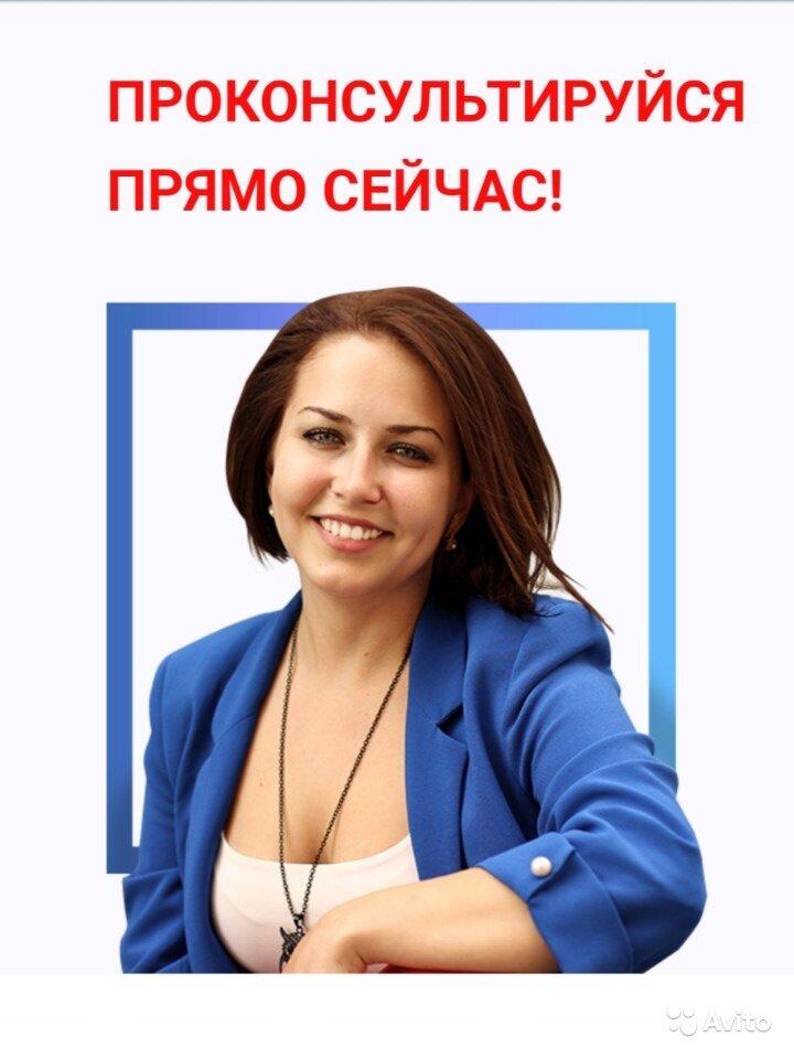 """Компания """"Правовое Партнертсво"""""""