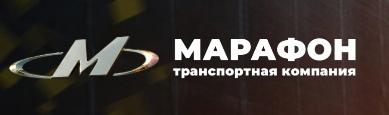"""ООО """"Марафон"""""""