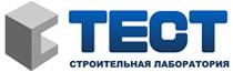 ООО «С-Тест»
