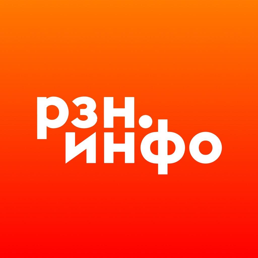 ООО «Рязань–ИНФО»