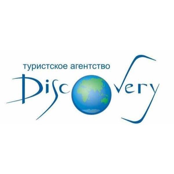 ООО «Дискавери»