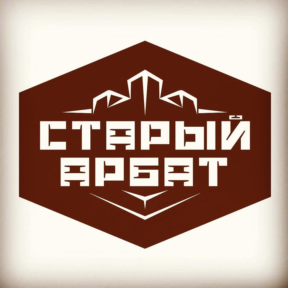 ООО «Старый Арбат»