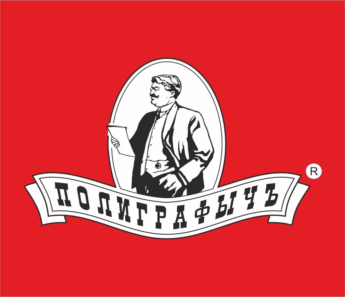 ООО «Полиграфыч-Рязань»