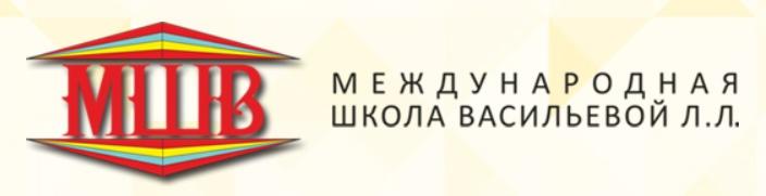Международная школа скорочтения