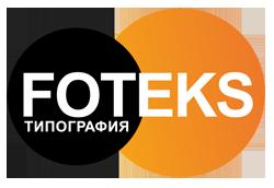 "ООО ""Фотэкс"""