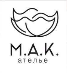 М.А.К. Ателье